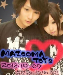 2012年にワタナベマホトさんと付き合っていると判明したたんまうさん。